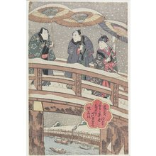 芦幸: The Actors, Onoe Kikugoro, Ichikawa Danzo and Sawamura Kunitaro on a Bridge in Osaka during a Snowfall - ミネアポリス美術館