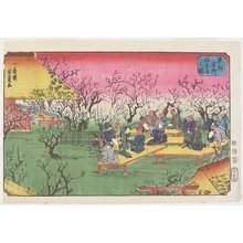 Utagawa Yoshikazu: View of the Plum Garden at Umeyashiki - Minneapolis Institute of Arts