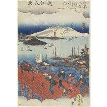 歌川貞秀: Eight Views of Lake Biwa - ミネアポリス美術館