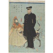 Utagawa Sadahide: American MerchantsTravelling in Yokohama - Minneapolis Institute of Arts