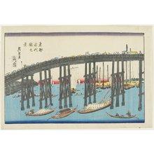 渓斉英泉: View of Eitai Bridge at the Eastern Capital - ミネアポリス美術館