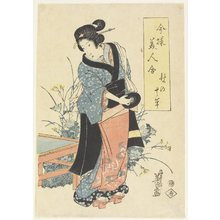 Keisai Eisen: The Seven Autumn Flowers - Minneapolis Institute of Arts
