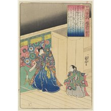 歌川国芳: Illustration of the Gonchunagon Atsutada's Poem - ミネアポリス美術館