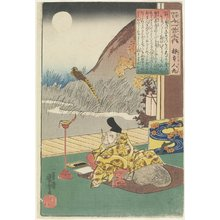 Utagawa Kuniyoshi: Illustration of the Kakinomoto Hitomaro's Poem - Minneapolis Institute of Arts