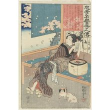 Utagawa Kuniyoshi: The House Woman Kaji - Minneapolis Institute of Arts