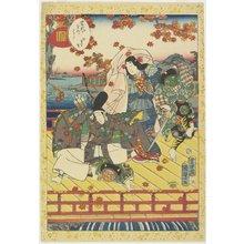 Utagawa Kunisada: Celebration for the Turning Color of Maple Leaves - Minneapolis Institute of Arts