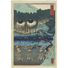 歌川芳艶: Tsuchiyama - ミネアポリス美術館