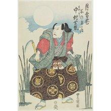 Utagawa Toyokuni I: The Actor Nakamura Shikan as the BambooCutter of the Play