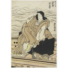 歌川豊国: The Actor Iwai Hanshiro as the Woman