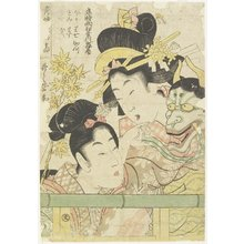 Kitagawa Utamaro: Two Courtesans in the Roles of