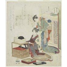 Ryuryukyo Shinsai: Yellow of Boxwood Comb - Minneapolis Institute of Arts