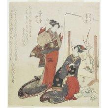 Ryuryukyo Shinsai: Red - Minneapolis Institute of Arts