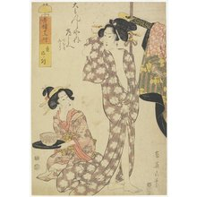 Kikugawa Eizan: Hour of the Snake (10 am) - Minneapolis Institute of Arts