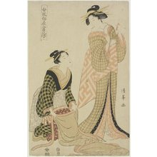 Torii Kiyomine: Fashionable Woman Getting Dressed - Minneapolis Institute of Arts