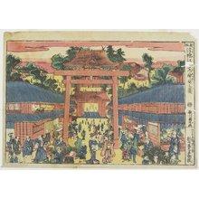 Utagawa Kunimaru: View of the Shinmei Shrine at Shiba in Edo - ミネアポリス美術館