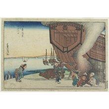 Utagawa Sadahiro: At the Mouth of the Aji River - ミネアポリス美術館