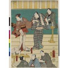 歌川国貞: (Rehearsal of a Kabuki Play) - ミネアポリス美術館