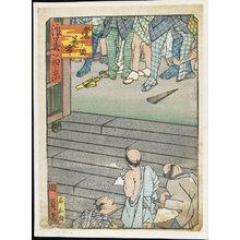 Utagawa Kunikazu: Hundred Views of Osaka - Minneapolis Institute of Arts