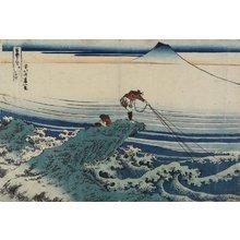 葛飾北斎: Kajikazawa in Kai Province - ミネアポリス美術館
