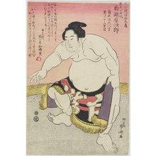 Ryuryukyo Shinsai: The Sumo Wrestler Shirataki Saijiro - Minneapolis Institute of Arts