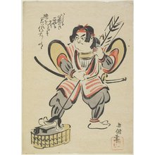 Beisen Kubota: (Benkei Sharpening the Blade of His Weapon) - Minneapolis Institute of Arts