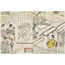 Hasegawa Mitsunobu: (Tale of Genji) - ミネアポリス美術館