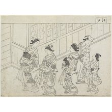 Hanabusa Shigenobu: (Five Courtesans in Front of a House) - Minneapolis Institute of Arts