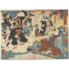 歌川国芳: The Miracle of Famous Paintings by Ukiyo Matahei - ミネアポリス美術館