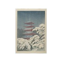 Tsuchiya Koitsu: Five-storied Pagoda at the Nikko Shrine - Minneapolis Institute of Arts