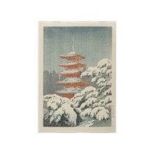 Tsuchiya Koitsu: Five-storied Pagoda at the Nikko Shrine - Minneapolis Institute of Arts