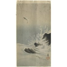 Shoson Ohara: (Leaping Fish) - Minneapolis Institute of Arts