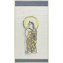 棟方志功: (Kwannon Goddess) - ミネアポリス美術館