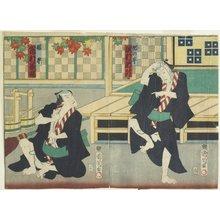 豊原国周: Sawamura Tossho II as Kinohei and Ichimura Kakitsu I as Kippei - ミネアポリス美術館