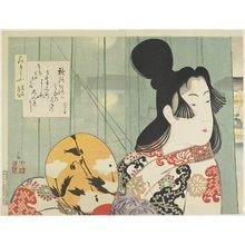 小林清親: Beauties of Kan'ei and Shoho Era - ミネアポリス美術館