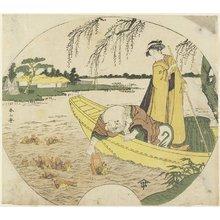 Katsukawa Shunzan: (Hotei God on a Boat Catching Shojo Goblins with a Sake Cup) - Minneapolis Institute of Arts