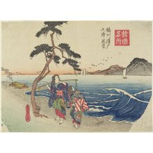 Utagawa Sadamasu II: View of Suma Beach in Settu Province - Minneapolis Institute of Arts