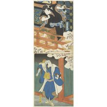 Utagawa Hirosada: (Nakamura Utaemon II as Ishikawa Goemon, Mimasu Daigoro IV as Mashiba Hisayoshi) - Minneapolis Institute of Arts