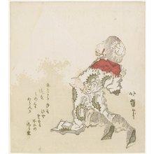 Katsushika Hokuga: (Korean Suprised at the View of Mt. Fuji) - Minneapolis Institute of Arts