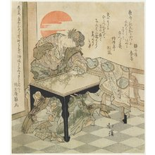 魚屋北渓: (Chinese Princess at an Embroidery Table) - ミネアポリス美術館