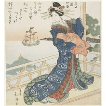 Totoya Hokkei: Courtesan Looking at a Foreign Ship - Minneapolis Institute of Arts