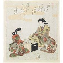 Totoya Hokkei: Sugoroku(Japanese Backgammon) - Minneapolis Institute of Arts