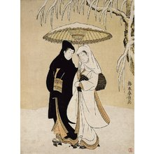 Suzuki Harunobu: (Lovers Sharing an Umbrella) - Minneapolis Institute of Arts