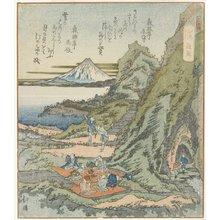 Totoya Hokkei: