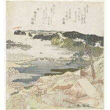 Totoya Hokkei: Sunrise on New Year's Day at Kanazawa - Minneapolis Institute of Arts
