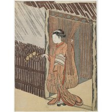 Suzuki Harunobu: Mitate of the Poet Ota Dokan - Minneapolis Institute of Arts