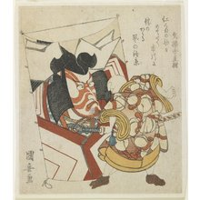 Utagawa Kuniyasu: (Kite with an Actor's Face) - Minneapolis Institute of Arts