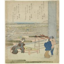 So_ya Signed: (Woman and Two Men Enjoying a View from a Building on a Hill) - ミネアポリス美術館