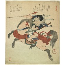 Yanagawa Shigenobu: (Warrior on his Horse) - Minneapolis Institute of Arts