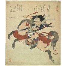 柳川重信: (Warrior on his Horse) - ミネアポリス美術館