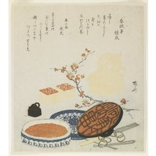 Ryuryukyo Shinsai: (Seals, Carving Tools, Porcelain Ink Box and Plum Branch) - Minneapolis Institute of Arts